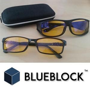 BlauBlock blauw licht blokkerende brillen (Review)